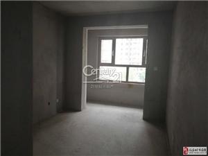 局机关幸福家园毛坯房131平160万低于市场价
