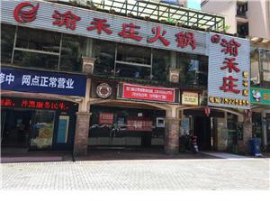 舟白商圈――磐石一楼临街空门面低价转让!!