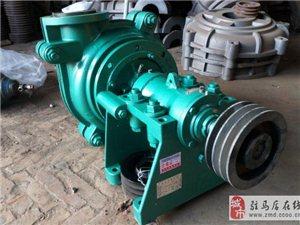 鐵礦渣漿泵@安國鐵礦渣漿泵廠家@鐵礦渣漿泵為您服務