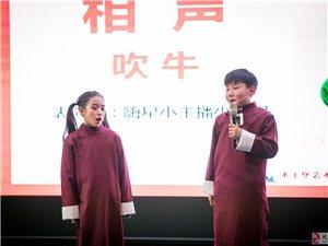 彩虹熊貓班,雙拼學暑假開始啦!