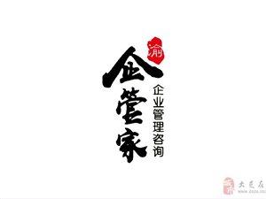 大足龍水工商注冊營業執照