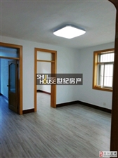 【蚬河边】【客厅带窗】蚬河小区48.5万元