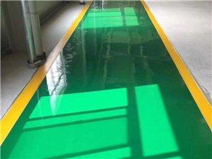 潍坊环氧地坪漆厂家承包施工做车间地面