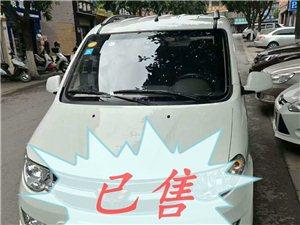 五菱宏光S神车