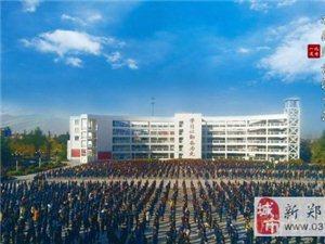 郑州宇华实验2019(北大附中河南分校)招生简章