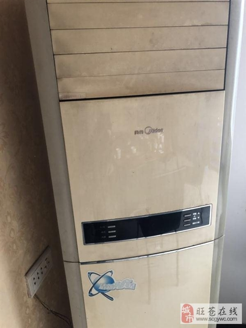 低价处理二手立式空调、冷藏柜两个