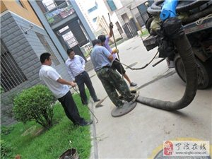 奉化西塢街道化糞池清理《西塢抽糞-抽污水》清洗管道