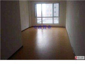 財富領域2室2廳1衛10000元/月