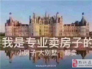 黔龙街快相部门面1000元/月