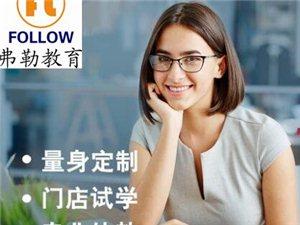 南京一對一外教,發音好,專業的外教英語老師怎么收費