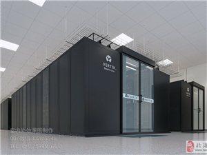 宁波数据机房效果图制作_某地博物馆机房建设案例