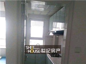 陽光城2室1廳1衛1550元/月
