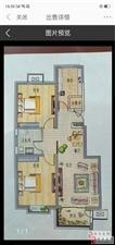 文成时代2室2厅1卫80万元