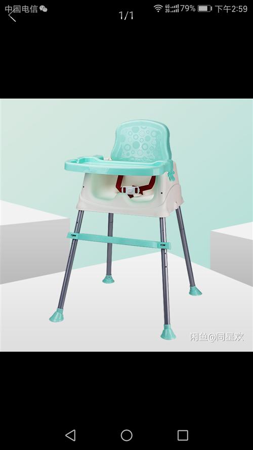 出售闲置儿童餐椅及闲置温奶器,儿童裤子,隔尿垫,尿布