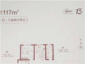 上海路奥润和府康府电梯洋房大三居全明户型南北通透