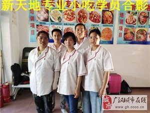 新疆大盤雞拌面技術培訓四季經營一人可開店
