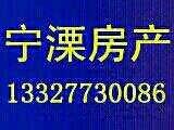 庆丰园村77平米2楼简装1100元/月