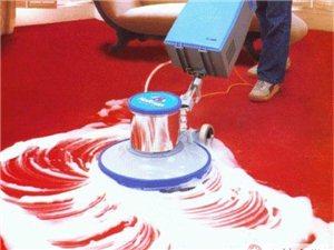 天津地毯清洗公司酒店商务楼办公室地毯清洗