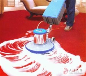 葡京游戏平台官网地毯清洗公司酒店商务楼办公室地毯清洗