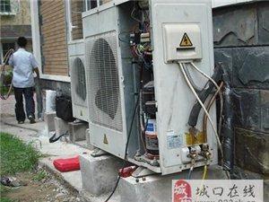 金山石化空調維修加氟 加液 不制冷 不開機等問題維