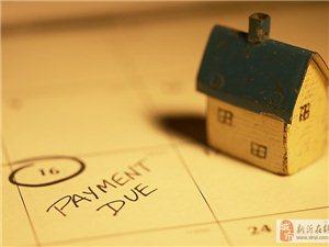 徐州房屋抵押貸款看完終于可以放心了