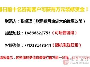 廣州新思維教育加盟費用是多少錢【總部】