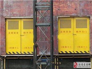 人貨電梯防護門@廣元人貨電梯防護門廠家現貨批發
