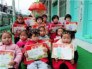 惠水王佑平貢村私立幼兒園轉讓