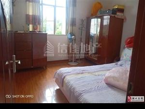 江新厂附近精装1室2厅1卫600元/月
