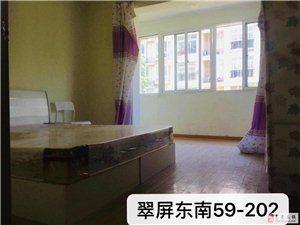 翠屏东南小区5室0厅2卫1350元/月