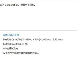 惠普i5游戏8G笔记本1000元(低价出售)