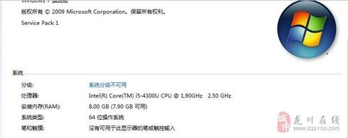 惠普i5游戲8G筆記本1000元(低價出售)