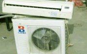 高價回收空調、各種家電、制冷設備,酒店各種設備!