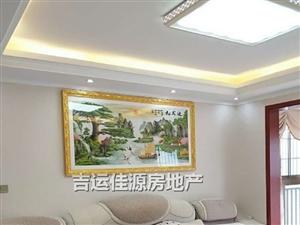 仁怀国酒新城3室2厅2卫3500元/月