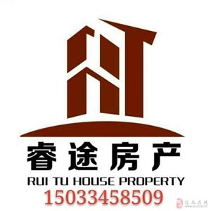 迁建家属院3室2厅1卫10000元/月