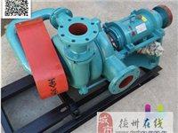 22KW壓濾機入料泵@陵城22KW壓濾機入料泵廠家