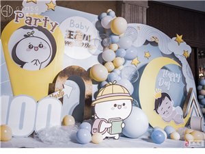 郑州宝宝宴 郑州儿童派对 郑州生日宴