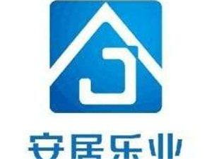 万安三峰中央城3室2厅2卫86万元