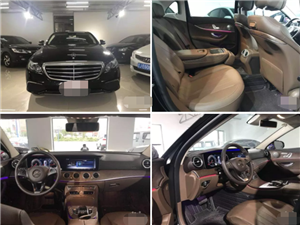 奔驰 奔驰E级 2018款 E 300 L 2.0