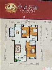 中央公园3室2厅2卫76万元