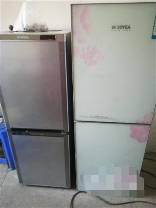 二手冰箱洗衣机