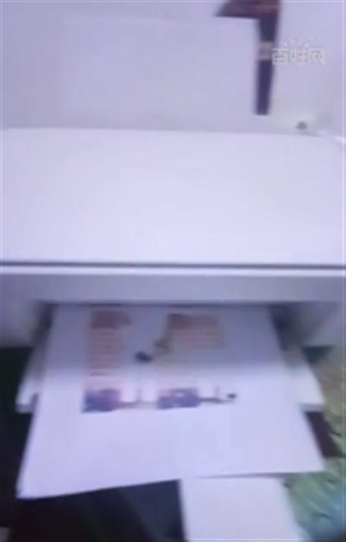 惠普复印打印机