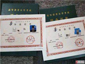 北京自考報名入口 北京交通大學工程管理協議保障穩妥