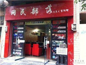 出租三台西江电力小区临街一楼大门口门市