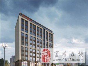 财富广场公寓式酒店