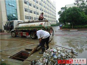 江夏大桥新区化粪池清理怎么收费