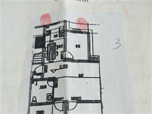 雅典城中��121平含��45�f,主�P落地窗,�V��|�R