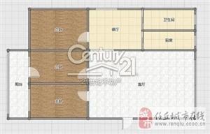 隆佳温泉小区3室2厅1卫1200元/月
