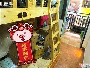 嘉华城·清漪阁3室2厅1卫1500元/月