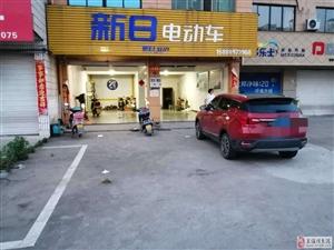 永昌330国道旁 店面出租(两间  共110平方)